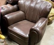 Кресло винтажное