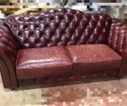 Кресло кабинетное винтажное ( 2 шт.)