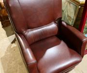 Кабинетное кресло