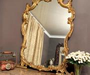 Винтажное настенное зеркало