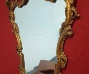 Зеркало в стиле венецианского барокко